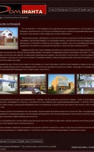 private houses1.jpg