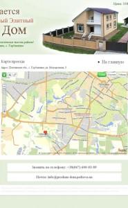 prodam-dom_poltava_ua_map.jpg