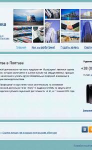 profocenka.com.ua-1.png