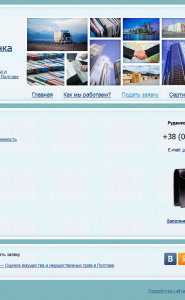 profocenka.com.ua-3.png