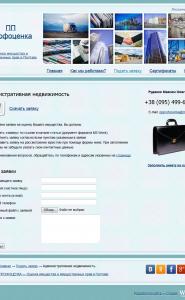 profocenka.com.ua-6.png