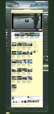 rybalka_video.jpg