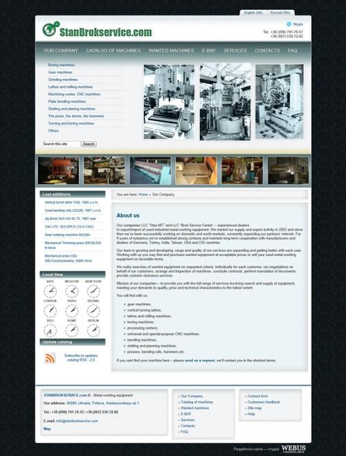 Сайт компанії ООО «Стан-МТ»