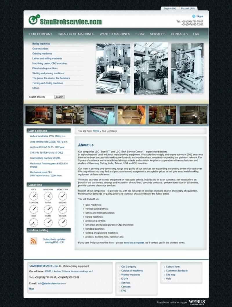 Сайт компании ООО «Стан-МТ»