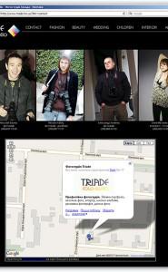 triade2.jpg