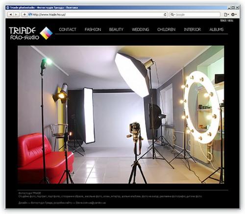 Сайт фотостудії