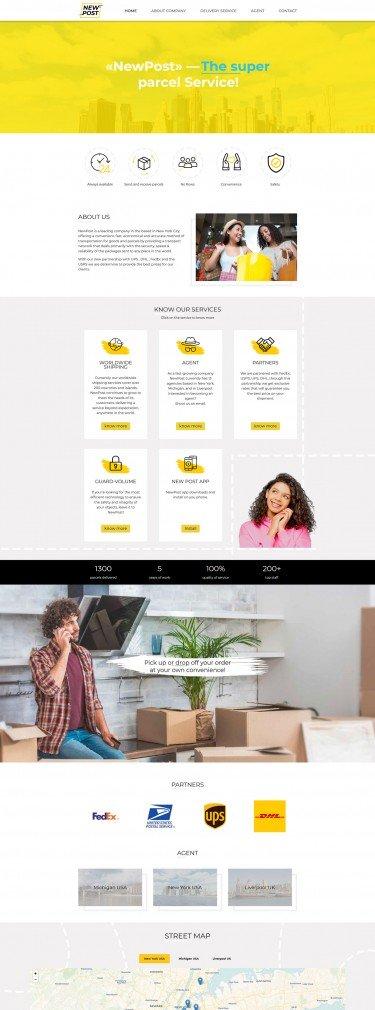 Сайт почтовой компании NewPost