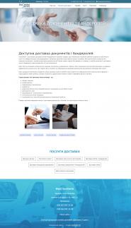 4_ksd_poltava_ua.png