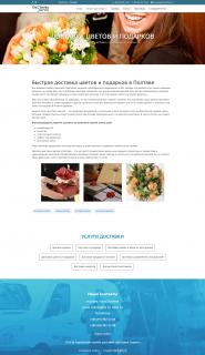 5_ksd_poltava_ua.png