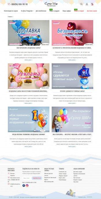 6_blog.jpg
