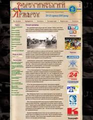 yarmarok.in.ua_2.jpg