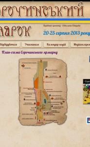 yarmarok.in.ua_3.jpg
