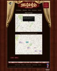 zefir_map.jpg
